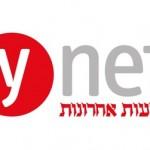 """מתוך ynet: """"מסרבת לפגוש את אבא? אין דמי מזונות"""""""