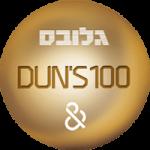 ברכות לאירית רייכמן ושות׳ על דירוגם ב DUN'S 100
