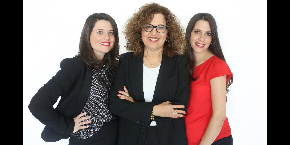 אירית רייכמן - משרד עורכי דין